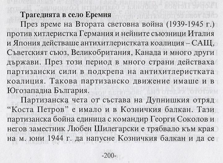 Реферат ссср в период застоя 9488